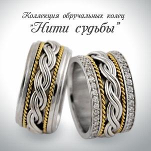 52f5b7001cb9 Обручальные кольца купить, цена в салонах Загс